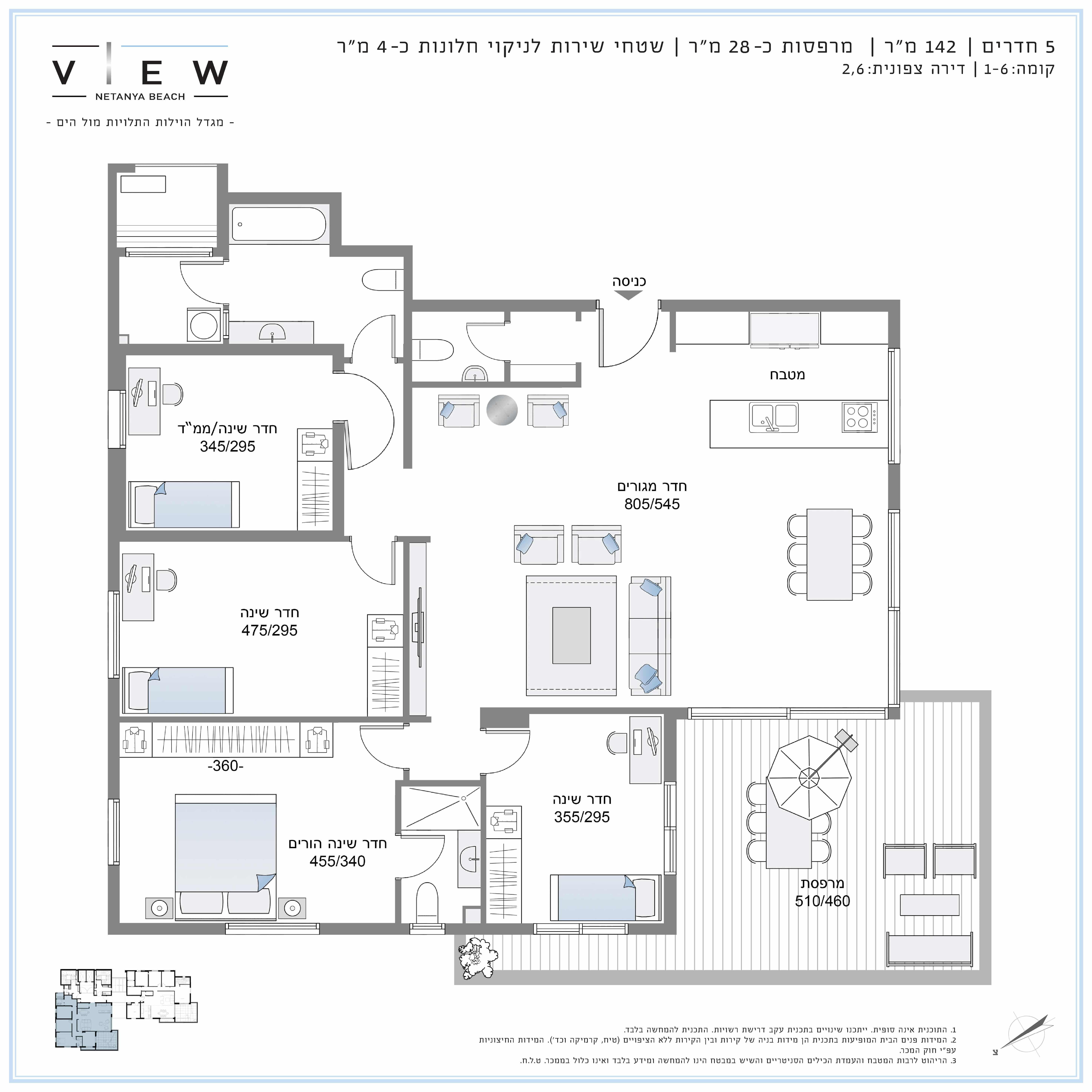 6451-floor-plan-490x490-2