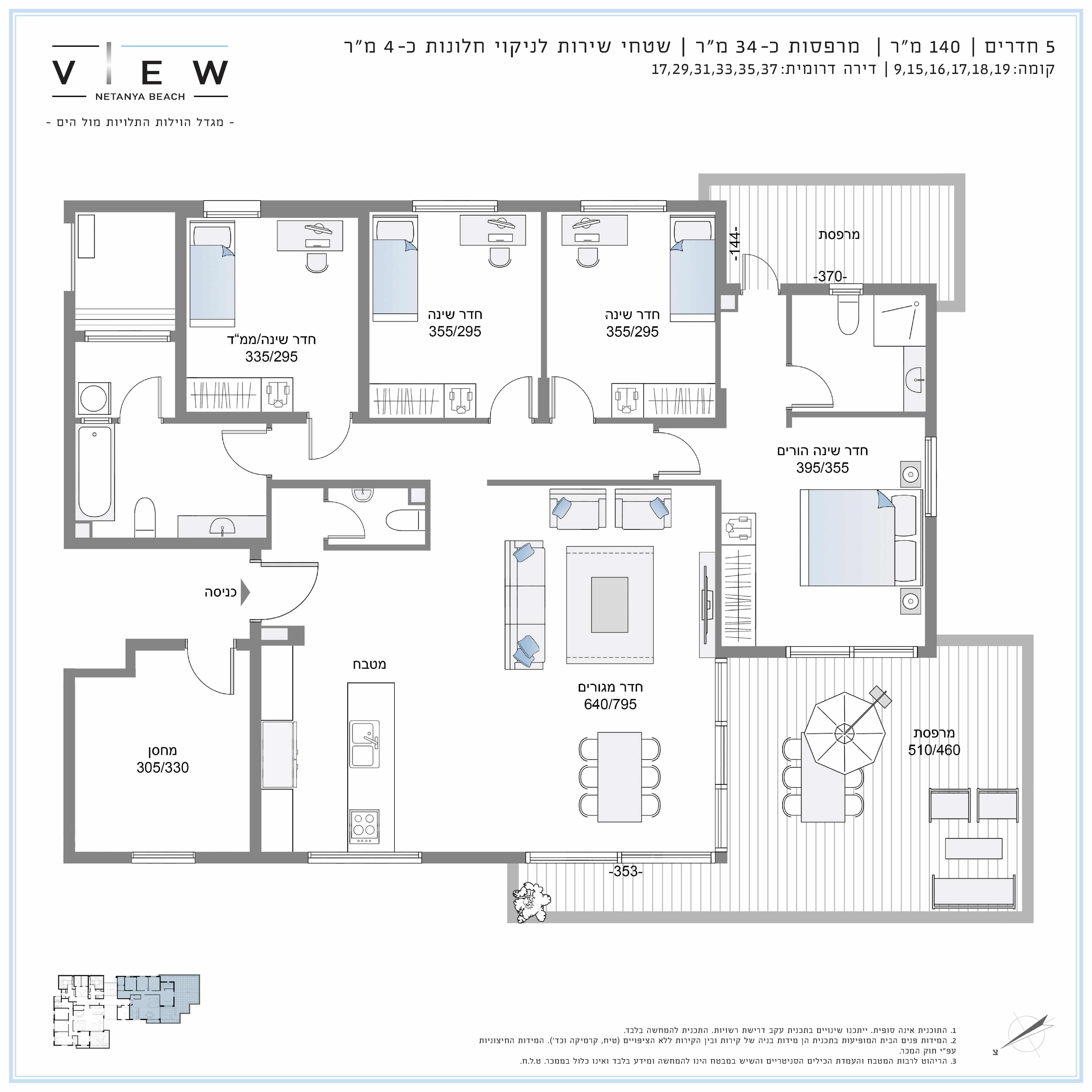 6451-floor-plan-490x490-6