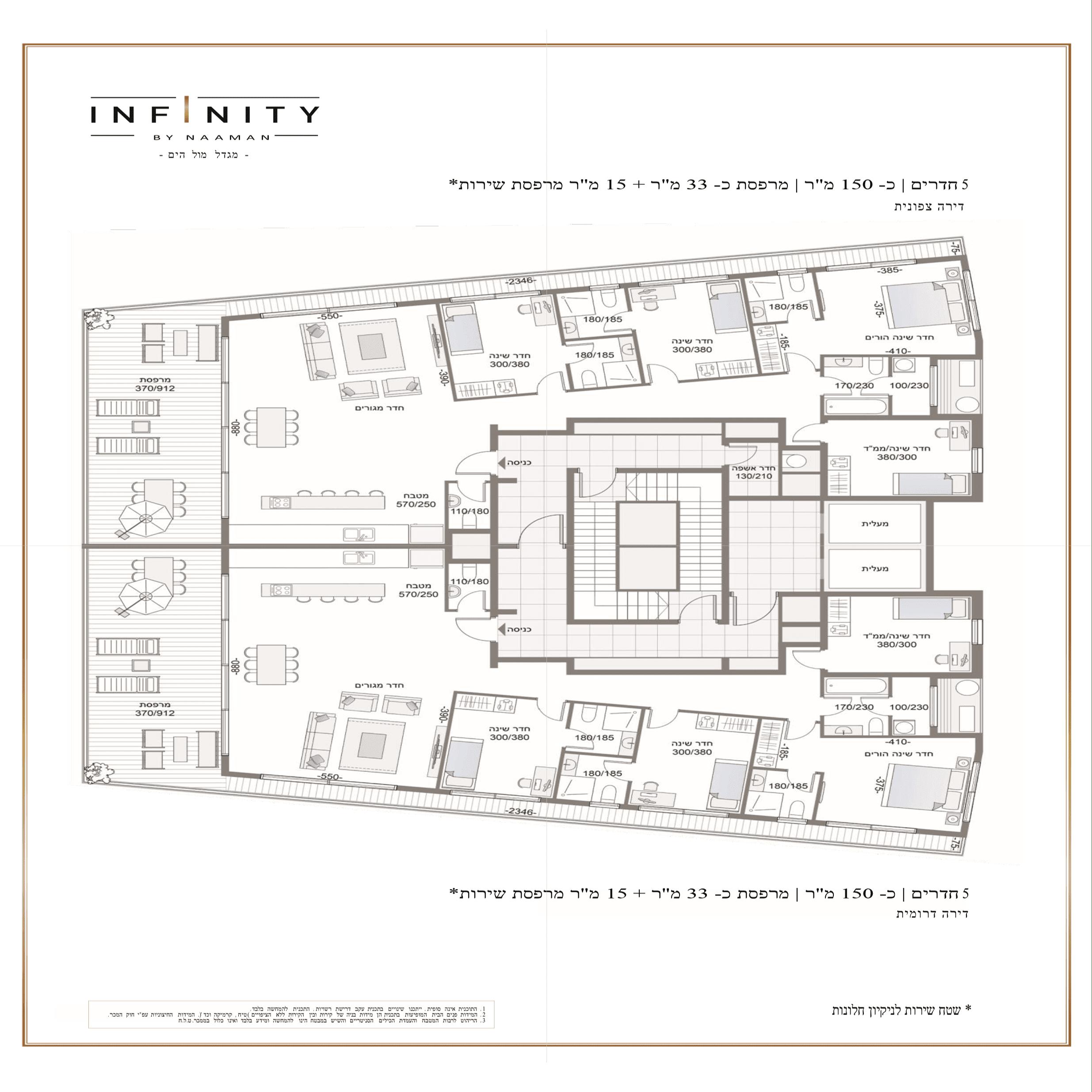 Infinity-floor-plan